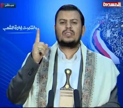 أبرز ما جاء في كلمة عبد الملك الحوثي مساء اليوم ( مُفصّل)