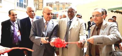 جامعة الزاري اليمنية تعلن عن تقديم منح دراسية مجتمعية مجانية تنافسية(Triple S) في كافة التخصصات