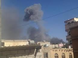 أسماء المواقع التي استهدفها طيران التحالف صباح اليوم في العاصمة صنعاء