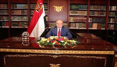 الرئيس هادي يوجه خطاباً للشعب اليمني ويشن هجوماً على الحوثيين وصالح ( نص الكلمة )