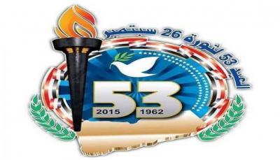 """علي البخيتي يؤكد أن يوم 21 سبتمبر سيشطب من سجلات """" الأيام الوطنية """" والعُطل الرسمية"""