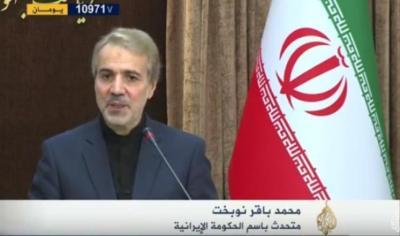 طهران ترحب بمبادرة أمير قطر