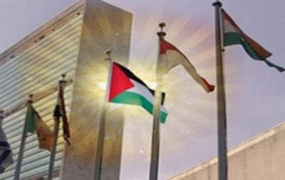 لأول مره علم دولة فلسطين يرفع فوق الأمم المتحدة