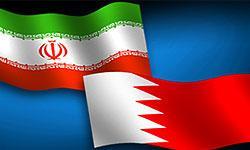 اجراء خطير تتخذه البحرين تجاه العلاقات مع إيران وتكشف الأسباب