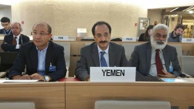مجلس حقوق الإنسان التابع للأمم المتحدة يوافق على قرارات بشأن اليمن ( نص القرارات )