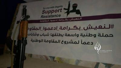 الشيخ حمود المخلافي يعرض سلاحه الشخصي للبيع ( صور)