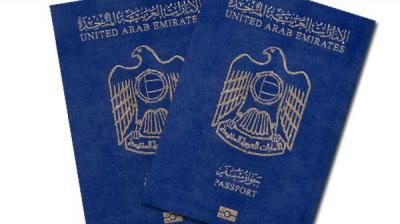 تعرّف على جواز السفر الأول عربياً في حرية التنقل بين دول العالم - تفاصيل