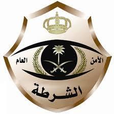 القبض على سارقة المجوهرات من أحد المحلات بالسعودية والتي قدرت بملايين الريالات وكشف الطريقة الخطيرة التي استخدمتها في السرقة