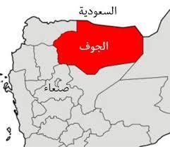 إستعدادات عسكرية كبيرة وحشود قبلية لإستعادة محافظة قريبة من الحدود السعودية ومحاذية لأربع محافظات هامة