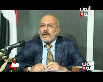 علي عبدالله صالح في خطابه مساء اليوم هدد التحالف بتدمير البوارج الحربية وحرّض الشعب السعودي على قيادته وهاجم مؤيدي الشرعية من حزب المؤتمر