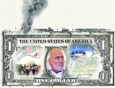 """وسائل الإعلام الإماراتية تبدأ بمهاجمة الرئيس السابق """" صالح """""""
