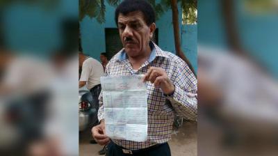 مصري ذهب للتصويت بالانتخابات ففوجئ بأنه متوفى (صورة)