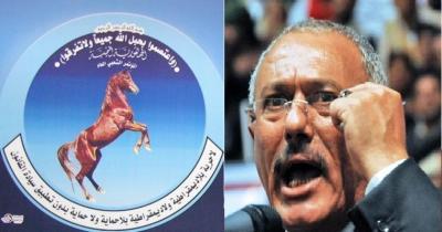 """حزب المؤتمر التابع لـ """" صالح """" يتخذ قرار بحق بعض قيادات المؤتمر المؤيدة للشرعية ويصدر بيان ( نص البيان)"""