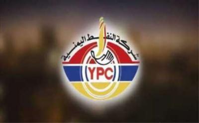 توضيح هام من شركة النفط اليمنية بشأن موعد وصول المشتقات النفطية