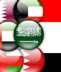 كاتب سعودي يدعوا دول مجلس التعاون الخليجي إلى ضم اليمن في دول المجلس ويتحدث عن مكاسب ذلك الإنظمام