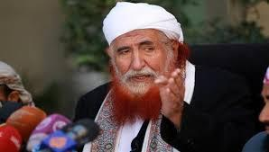 """هيئة علماء اليمن تخرج عن صمتها وتقول رأيها في الحوثيين وقوات """" صالح """" ومن يناصرهم"""