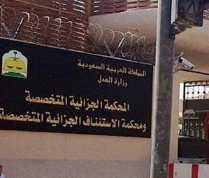 """السجن والإبعاد ليمنييْن يدعمان """"الحوثي"""" عبر قروبات الواتساب في السعودية - تفاصيل"""