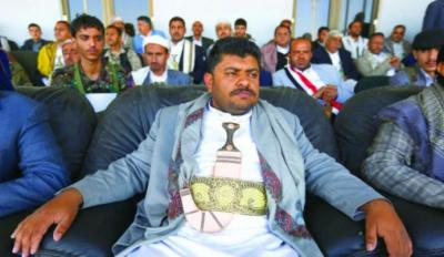 """صدور قرار جديد للجنة الثورية العليا """" الحوثية"""" بتعيينات ( الأسماء - المناصب )"""
