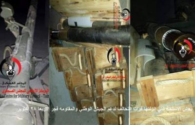 آخر مستجدات الأوضاع من تعز .. دفعة جديدة من الأسلحة النوعية تصل للجيش والمقاومة وغارات تستهدف مواقع للحوثيين