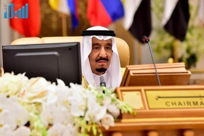 أهم ما جاء في إعلان الرياض بين الدول العربية ودول أمريكا اللاتينية