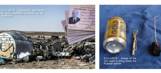 داعش ينشر صورة  للقنبلة التي استهدفت الطائرة الروسية فوق سيناء ( صورة)