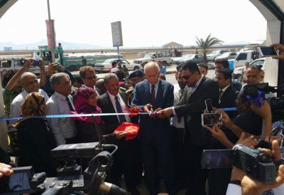 إفتتاح رسمي لمقر أول وزارة في عدن  ( صور)