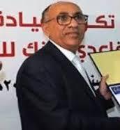 """وزير المالية """" القعيطي """" يبدأ بممارسة مهامه من البنك المركزي / عدن"""