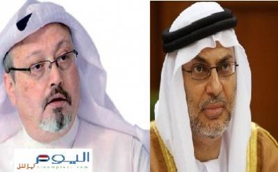 """الكاتب السعودي """" جمال خشقجي"""" يرد على الوزير الإماراتي """" قرقاش"""" حول معارك تعز .. ليس هذا الوقت المناسب لتصفية الحسابات"""