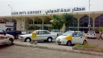 مطار عدن الدولي يعود من جديد بعد 10 أشهر من التوقف
