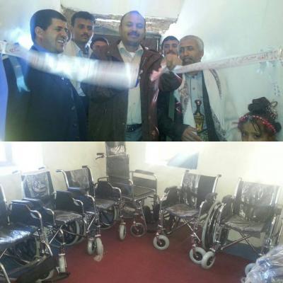 افتتاح فرع صندوق رعاية وتأهيل المُعاقين بمحافظة ريمة