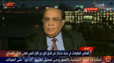"""العطاس يعلق على قرارات هادي الأخيرة ويهاجم الرئيس السابق """" صالح """""""