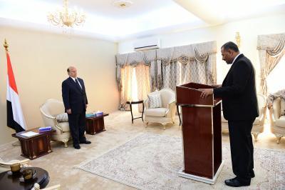 محافظ عدن الجديد يؤدي اليمين الدستورية أمام الرئيس هادي ( صورة)