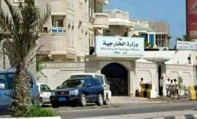 تفاصيل الإنفجار الذي إستهدف مكتب وزارة الخارجية بعدن