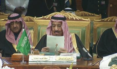 الملك سلمان : المنطقة تمر بظروف صعبة وأطماع بالغة التعقيد