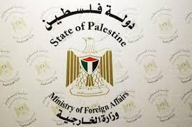 مسلحون يهاجمون ويحاولون إقتحام منزل السفير الفلسطيني بصنعاء والخارجية الفلسطينية تصدر بيان