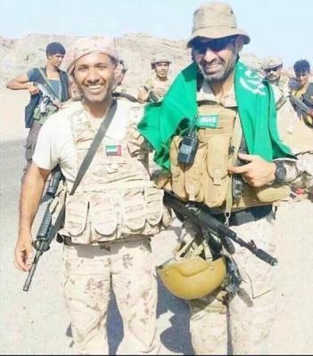 """قائد القوات الخاصة السعودية في اليمن العقيد """" السهيان """" ينعي نفسه قبل مقتله ( تفاصيل - صور)"""