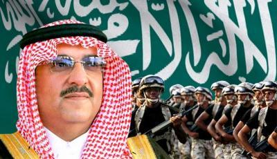 """ولي العهد السعودي وزير الداخلية يصدر قراراً يتعلق بالمواجهات على الحدود اليمنية السعودية لمواجهة """" حرب العصابات"""""""