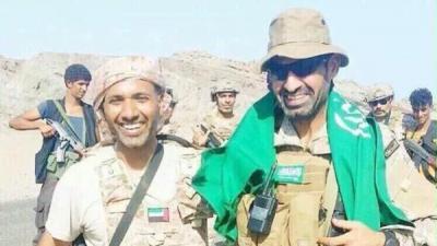 تعيين قائد للقوات السعودية الخاصة في عدن خلفاً للعقيد السهيان