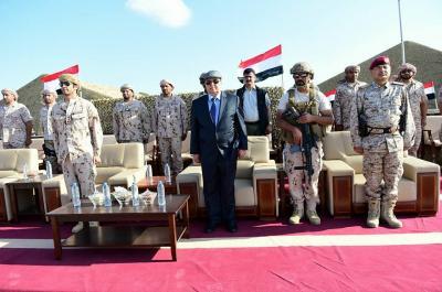 بالصور .. الرئيس هادي يحضر حفل تخرج دفعة جديدة من شباب المقاومة