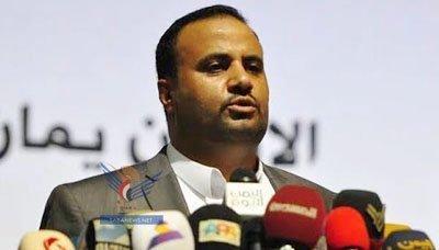 """رئيس المجلس السياسي للحوثيين """" الصماد """" يتوعد بخيارات جديدة وفي نفس الوقت يوجه رسالة للسعودية بالتصالح  والسلام والحفاظ على أدنى حد لكرامة اليمنيين"""