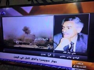 فضيحه لقناة العالم الإيرانية تظهر إتصال هاتفي مع شخصية سياسية يمنية توفيت قبل أكثر من 12 عام ( صورة)