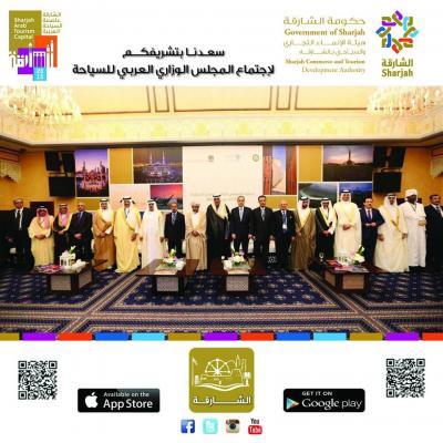 الإرياني يحضر الاجتماع الدوري لمجلس وزراء السياحة العرب ويتحدث عن أهمية اليمن في المجال السياحي
