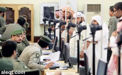 الجوازات السعودية تعلن آخر موعد لإنتهاء فترة تمديد هوية زائر لليمنيين ( خطوات وتفاصيل التمديد)