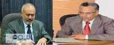 """الدكتور صالح سميع وزير الكهرباء الأسبق يرد على كلمة الرئيس السابق """" صالح """""""