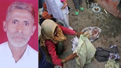 تفاصيل مُحزنه للمسلم الذي قتلوه بالهند لتناوله لحم بقر.. واتضح أنها ماعز ( صور)