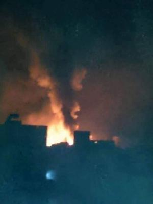 غارات جوية وانفجارات أعقبها حرائق وسط العاصمة صنعاء ( المواقع المستهدفة)