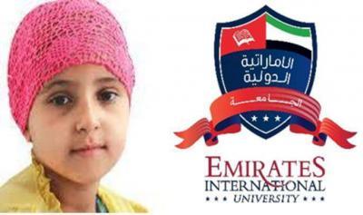 طلاب الجامعة الإماراتية يرسمون الإبتسامة في وجوه مرضى السرطان