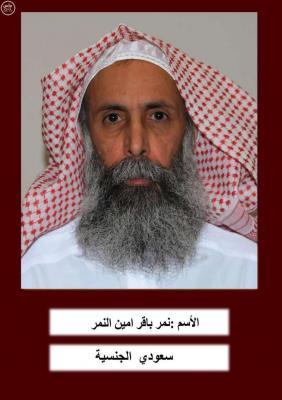 ( أسماء - صور - التُهم  ) الداخلية السعودية تنفّذ أحكاماً بالإعدام في 47 شخصاً .. بينهم القيادي النمر