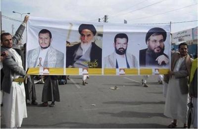 """أول رد رسمي """" حوثي """" على إعدام السلطات السعودية لـ """" النمر """""""