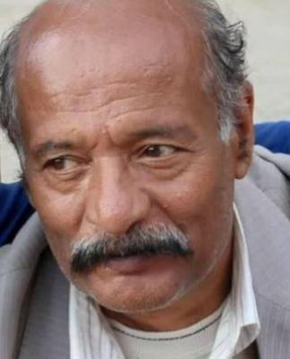 """وفاة فنان يمني من أشهر الممثلين اليمنيين وأحد نجوم مسلسل """" همي همك"""""""